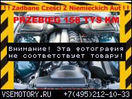 BMW 520 I E39 E34 2.0 150 KM M52 ДВИГАТЕЛЬ 157 ТЫС