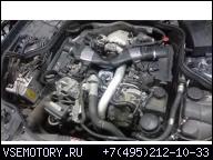 ДВИГАТЕЛЬ MERCEDES V6 CDI * OM 642 W211 W164 W221