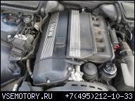 BMW E39 520I 320I - ДВИГАТЕЛЬ M54 B22 226S1
