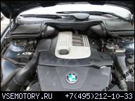 ДВИГАТЕЛЬ BMW E39 E46 520 D 320 136 KM