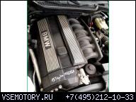 ДВИГАТЕЛЬ ГОЛЫЙ БЕЗ НАВЕСНОГО ОБОРУДОВАНИЯ M52B20 BMW E36 E39 520I В ОТЛИЧНОМ СОСТОЯНИИ