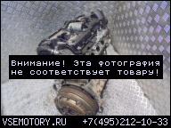 ДВИГАТЕЛЬ 1.8 VALVETRONIC N42B18 BMW E46