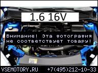FORD FOCUS MK2 C-MAX ДВИГАТЕЛЬ 1.6 16V 101 Л. С. HWDA