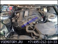 N42B18 BMW 3 E46 316I VALVETRONIC W МАШИНЕ PALACY