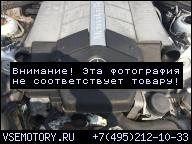 MERCEDES S W220 220 ML 163 ДВИГАТЕЛЬ 430 V8