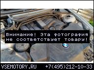 ДВИГАТЕЛЬ BMW E46 N42B18 ! В ОТЛИЧНОМ СОСТОЯНИИ