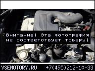 ДВИГАТЕЛЬ BMW E46 1.6 M43 316 I 98-07R В СБОРЕ !