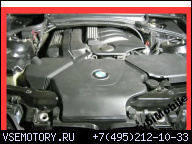 BMW 3 E46 316TI 1.8 N42B18 01 ДВИГАТЕЛЬ VALVETRONIC