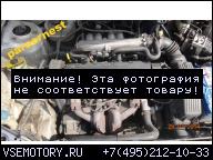 ROVER 25 1.4 8V 14K2F ДВИГАТЕЛЬ ДВИГАТЕЛИ