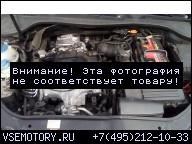 ДВИГАТЕЛЬ VW SEAT SKODA AUDI 2.0TDI BMN BMR 90000KM