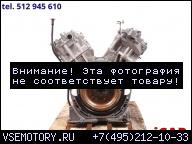 ДВИГАТЕЛЬ MERCEDES C КЛАССА W203 3.0CDI V6 642.910