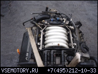ДВИГАТЕЛЬ В СБОРЕ A4 A6 A8 2.8 V6 ACK 98Г.