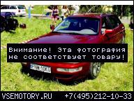 ДВИГАТЕЛЬ 2.6 V6 AUDI 80 В СБОРЕ Z НАВЕСНЫМ ОБОРУДОВАНИЕМ АКЦИЯ!